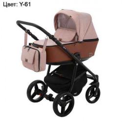 Y-61 - Детская коляска Adamex Reggio 3 в 1