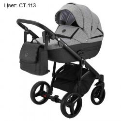 CT-113 - Коляска Adamex Cortina 3 в 1