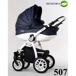 507 - Детская коляска Retrus Stella 3 в 1