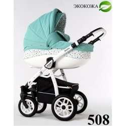508 - Детская коляска Retrus Stella 3 в 1