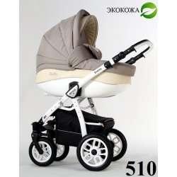 510 - Детская коляска Retrus Stella 3 в 1