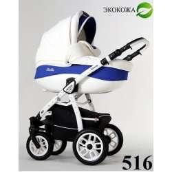 516 - Детская коляска Retrus Stella 3 в 1