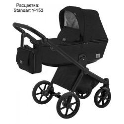 Y-153 - Детская коляска BeBe-Mobile Cesaro 2 в 1