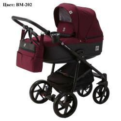 BM-202 - Детская коляска BeBe-Mobile Marino 3 в 1
