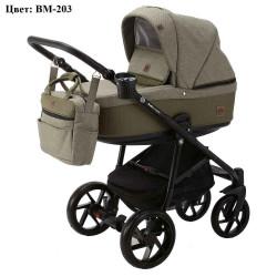 BM-203 - Детская коляска BeBe-Mobile Marino 3 в 1