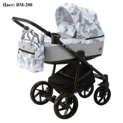 BM-208 - Детская коляска BeBe-Mobile Marino 2 в 1